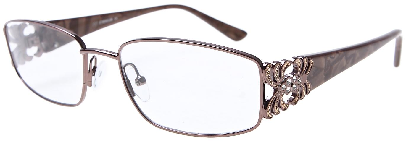Metallene Arbeitsplatzbrille mit schicken Verzi...