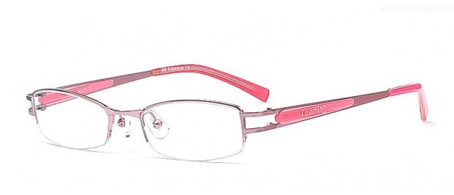 Feminine Halbrandbrille mit trendigem Schriftzug