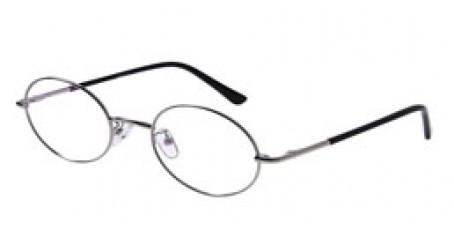 Silberne Panto-Vollrandbrille