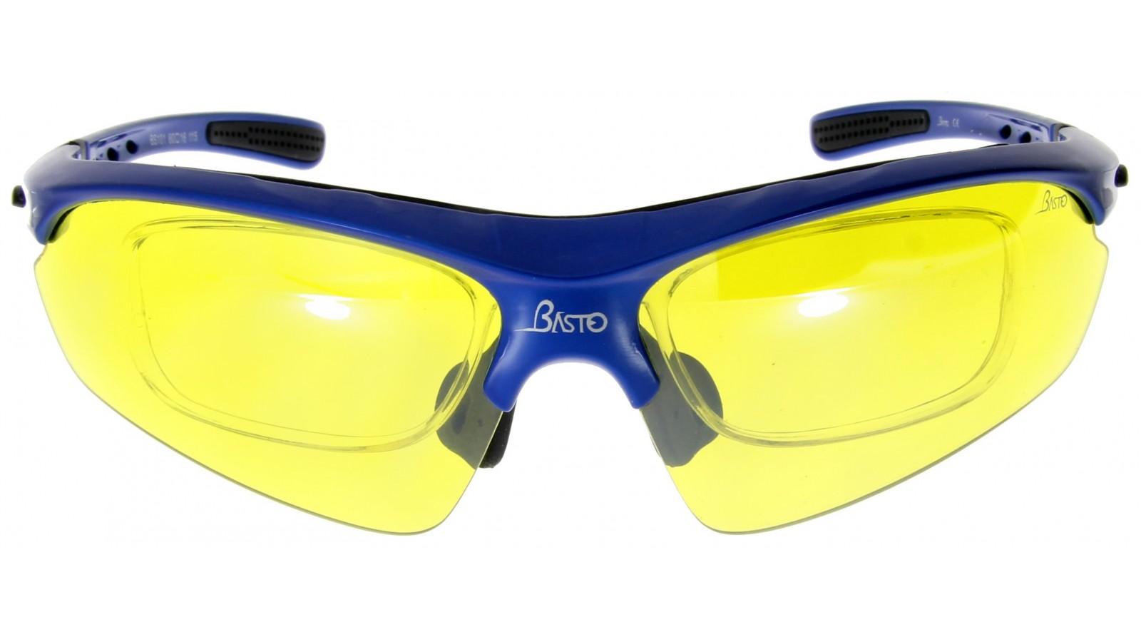 blaue sportbrille mit sehclip wechselscheiben. Black Bedroom Furniture Sets. Home Design Ideas